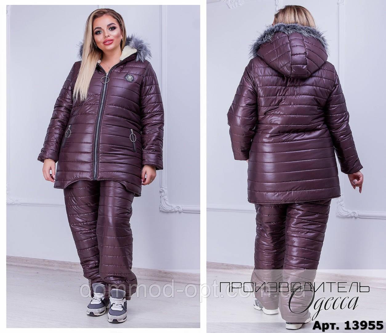 f851b8b8 Женский зимний лыжный костюм большого размера (р.48-58) \ шоколад ...