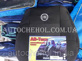 Авточехлы на сиденья Fiat Doblo 2006, чехлы на добло 2006, автекс