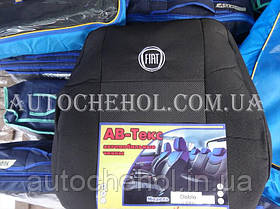 Авточехлы на сиденья Fiat Doblo 2010, чехлы на добло 2010, автекс