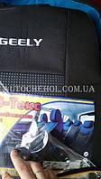 Авточехлы на сиденья Geely GC 7 2014, чехлы на джили 7, автекс