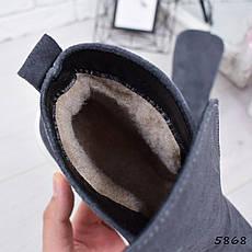 """Ботинки, ботильоны серые ЗИМА """"Jill"""" НАТУРАЛЬНАЯ ЗАМША, повседневная, теплая, зимняя женская обувь, фото 2"""