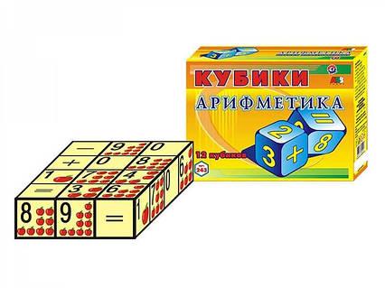 """Кубики  12 шт. """"Арифметика""""  0243 (47) """"ТЕХНОК"""""""