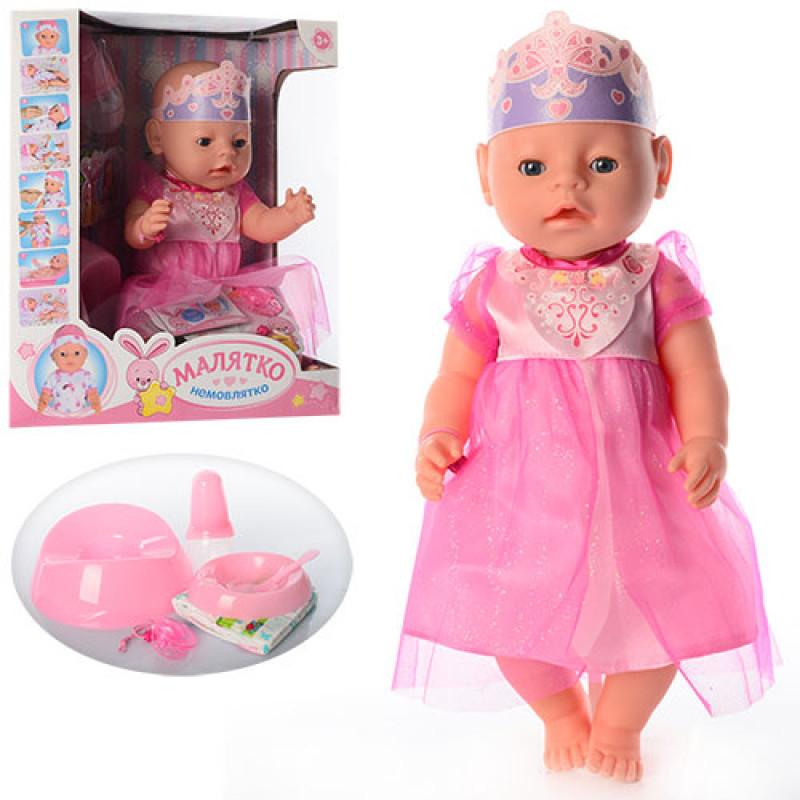 Пупс кукла 42 см типа беби берн (baby born) саксессуарами, горшок, бутылочка, соска, пьет - писяет, BL018
