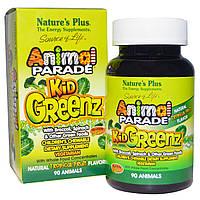 Витамины для детей из зеленых овощей, вкус тропических фруктов, 90 животных Nature's Plus Animal Parade