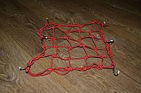Багажная сетка-паук для мотоцикла, скутера 40*40 см красная