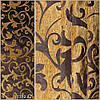Ткань для штор Berloni 1359, фото 4