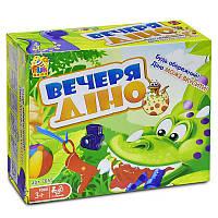 "Настольная игра ""Вечеря Діно"" 7055 (36) FUN GAME, в коробке"