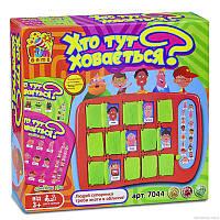 Настольная развлекательная игра Хто тут ховається 7044 (48) FUN GAME, в коробке