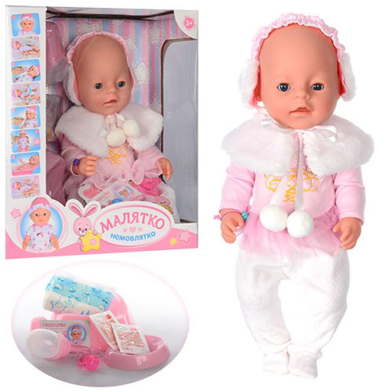 Пупс кукла 42 см типа беби берн (baby born) саксессуарами, горшок, бутылочка, соска, пьет - писяет, BL013