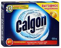 Средство для смягчения воды и предотвращения образования накипи 1,1 кг. Calgon