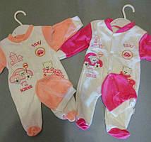 Велюровый человечек для новорожденных, на девочек 3-9 месяцев