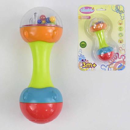 """Погремушка Р 0033 / Р 0030 (96) на листе """"BIMBO"""""""