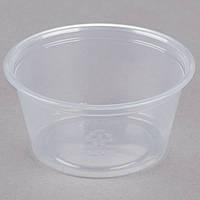 Соусник одноразовый 60 мл., 250 шт/уп пластиковый, прозрачный Dart