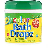 Разноцветные шипучие таблетки для ванной Crayola, 60 таблеток