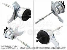 Актуатор турбины Mazda 2 1.4  - 54359700001, 54359700007, 54359700009