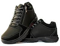 Черевики зимові в категории ботинки мужские в Украине. Сравнить цены ... ddbc149dfd1ab