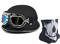 Мото шлем каска + очки + платок универсальный