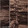 Ткань для штор Berloni Vario 072, фото 6