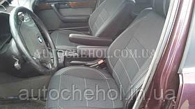 Якісні автомобільні чохли на сидіння BMW E 34, Premium style