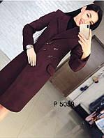 Модное кашемировое пальто на атласной подкладке, фото 1