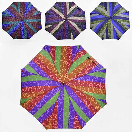 Зонтик C 31650 (60) 4 цвета, d=110см