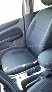 Качественные автомобильные чехлы на сиденья Ford Focus 2, Premium style