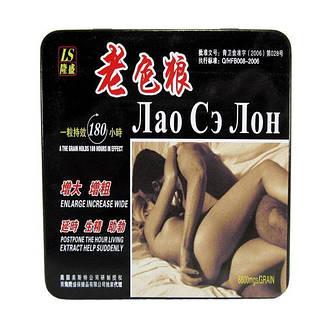ЛАО СЭ ЛОН (Скорый и долгий) -  препарат для потенции 24 шт, фото 2