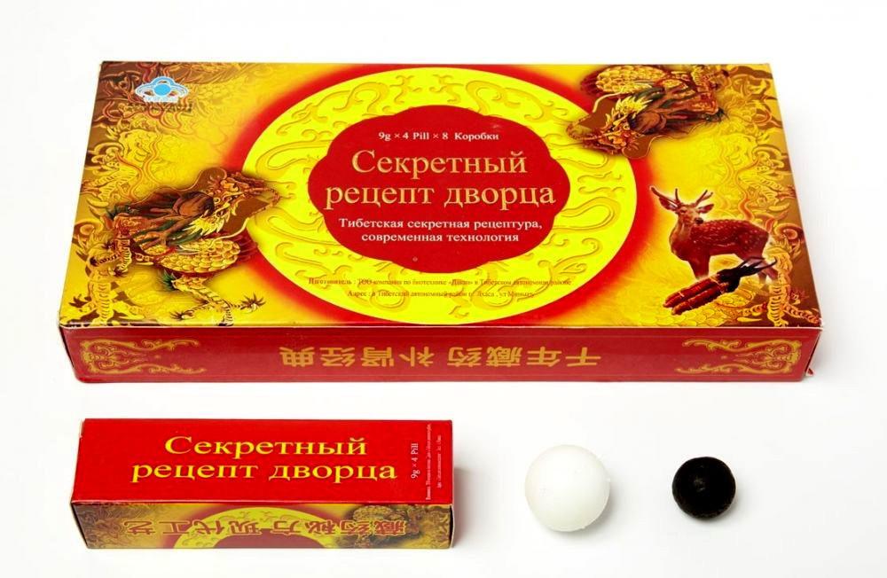 Секретный рецепт дворца (Золотой дракон)- пилюли для мужского здоровья 32 шт.