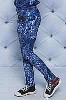 Лосины трикотажные принтованные синие