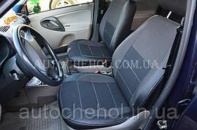 Качественные автомобильные чехлы на сиденья Lada Kalina, Premium style