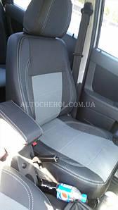 Качественные автомобильные чехлы на сиденья Lada Priora, Premium style