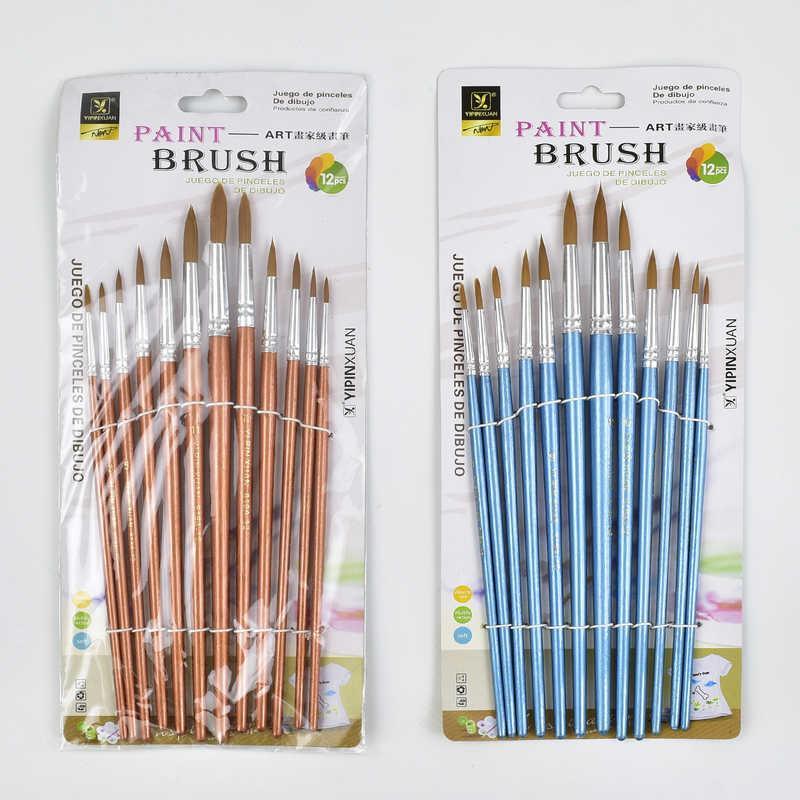 Кисточки для рисования 818-12 А / 555-541 (240) 12шт в упаковке, 4 цвета