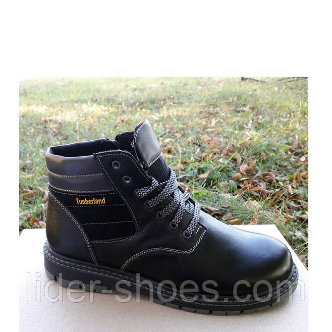 Ботинки подростковые в стиле Timberland