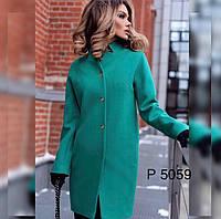Стильное короткое кашемировое пальто, фото 1