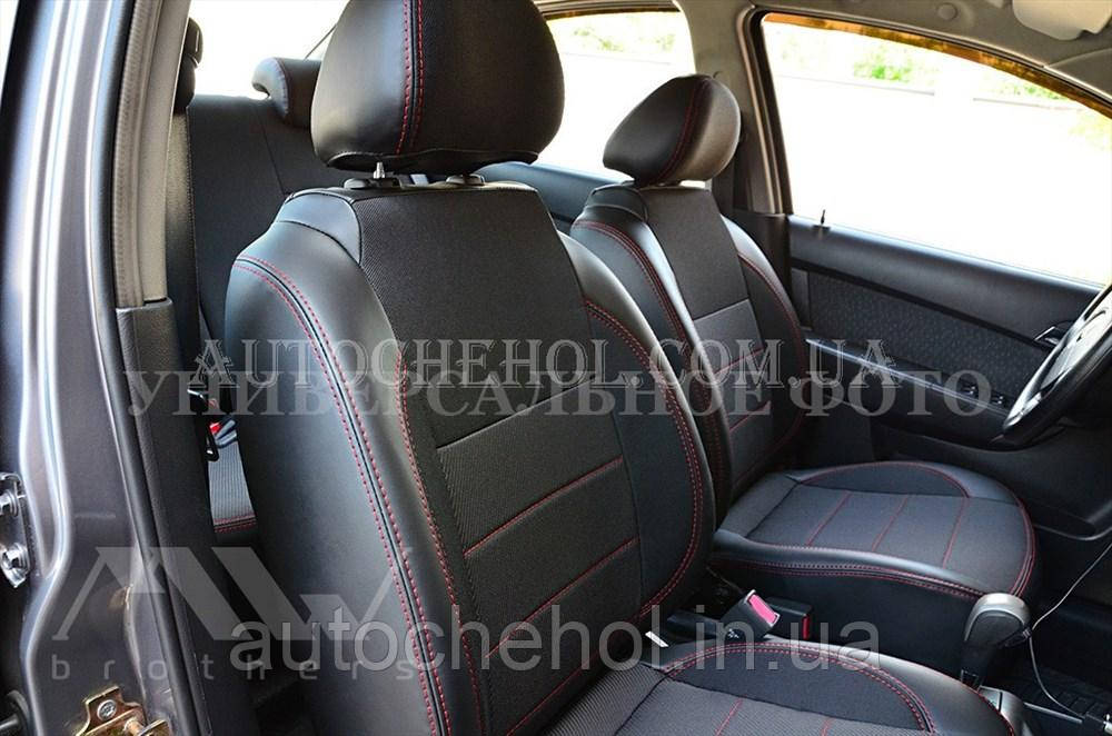 Качественные автомобильные чехлы на сиденья Mitsubishi Grandis, красная нить, Premium style