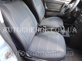 Качественные автомобильные чехлы на сиденья Opel Astra G, Premium style