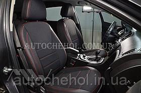 Качественные автомобильные чехлы на сиденья Opel Insignia, красная нить, Premium style