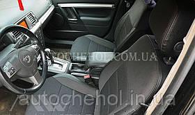 Качественные автомобильные чехлы на сиденья Opel Vectra C, Premium style