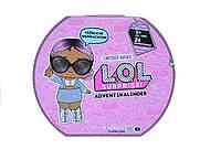 L.O.L. Surprise! #OOTD Outfit of The Day Наряд ADVENT CALENDAR Одежка ЛОЛ на каждый день Одевалки Куклы LOL