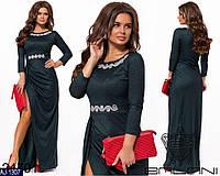 672c74a6018 Интернет магазин платья выпускные вечерние в Конотопе. Сравнить цены ...
