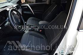 Качественные автомобильные чехлы на сиденья Toyota RAV 4 2016,серая нить, Premium style