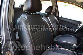 Качественные автомобильные чехлы на сиденья Toyota Yaris 2010 -2014, красная нить, Premium style