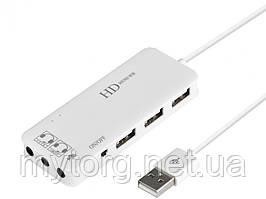 Звуковая карта USB плюс хаб на 3 порта USB 2.0 HD  Белый