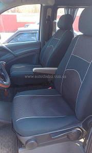 Качественные авточехлы 1+1 на Renault Traffic 2001, Гsабилен