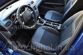 Качественные авточехлы модель динамик на Ford Focus II, синяя нить, MW Brothers