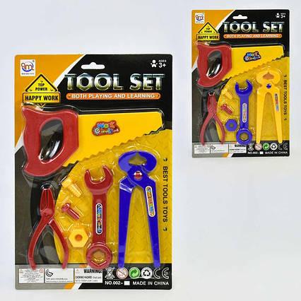 Набор инструментов 002-2 (240/2) 3 вида, на листе