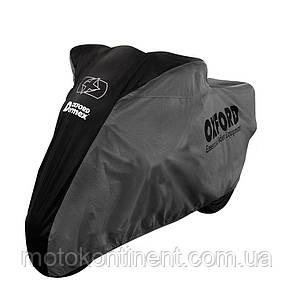CV403 Моточехол Oxford Dormex Indoor Cover Размер L : 246 x 104 x 127 оксфорд  , фото 2