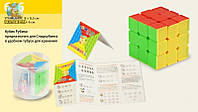 Кубик Рубика для Спидкубинга