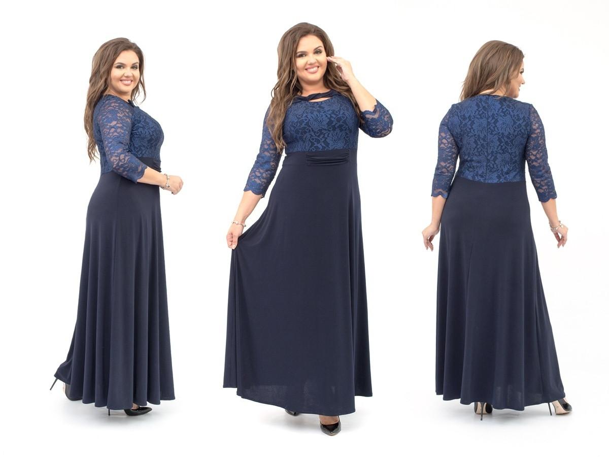 Шикарное вечернее платье длиною в пол большие размеры