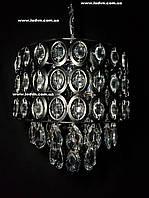 Хрустальная люстра подвес на 4 лампочки черный абажур